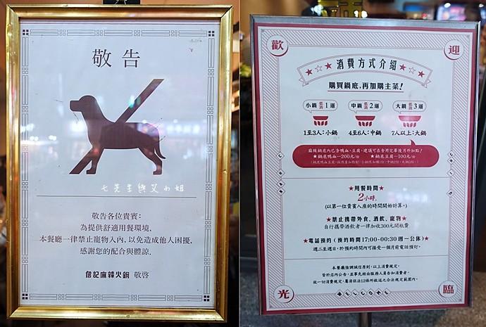 3 新莊詹記麻辣火鍋