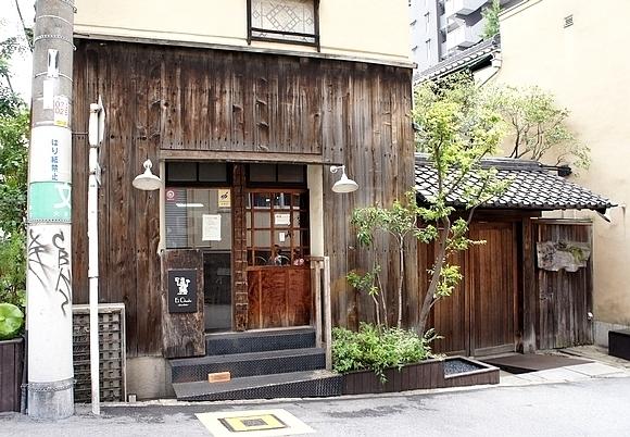 大阪必吃美食01