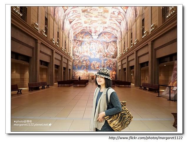 【日本四國】(12)德島大塚美術館+鳴門渦之道