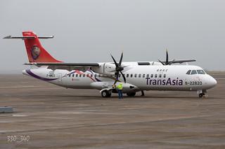 ATR 72-600 TransAsia B-22820 (F-WWEU)  /  0156