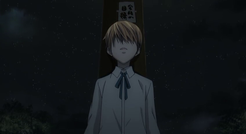 Hybrid Child OVA 2 (11)