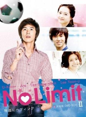 Không Ranh Giới - No Limit (2009)