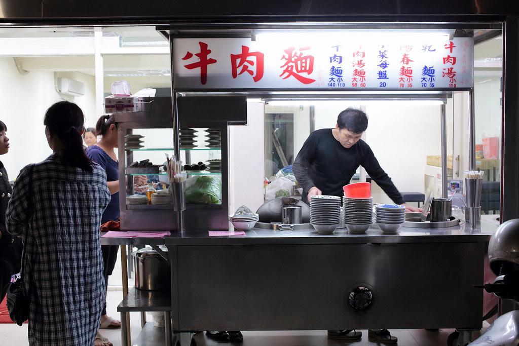 20141126板橋-莒光路27巷牛肉麵 (1)