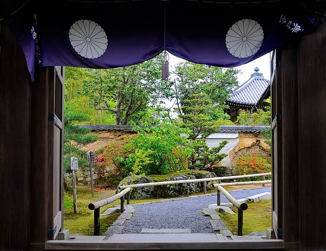 Entsuji entrance