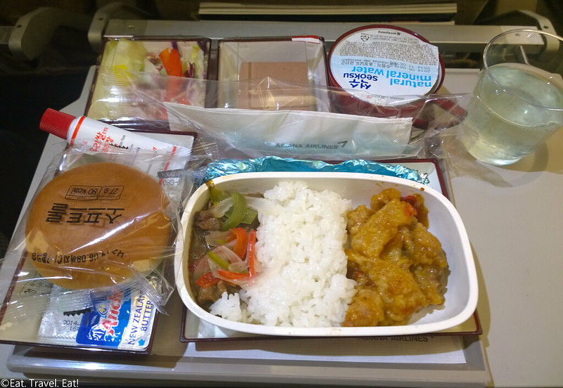 Asiana Airlines ICN-PEK: OZ 333 Lunch