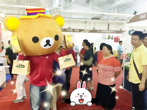 台南購物節_台南商展_農特伴手禮_台南伴手禮推薦_馥貴春重乳酪蛋糕 (9)