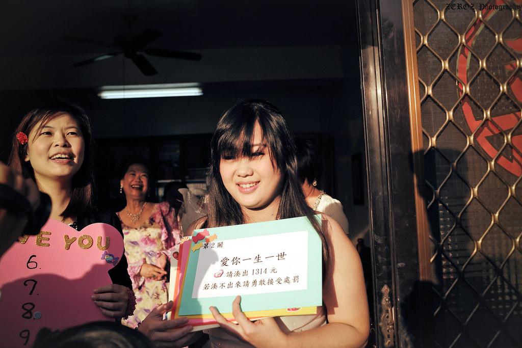婚禮記錄:育琿&玄芸2213-104-2.jpg