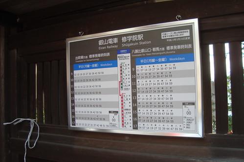 2015/01 松ヶ崎大黒天 #05