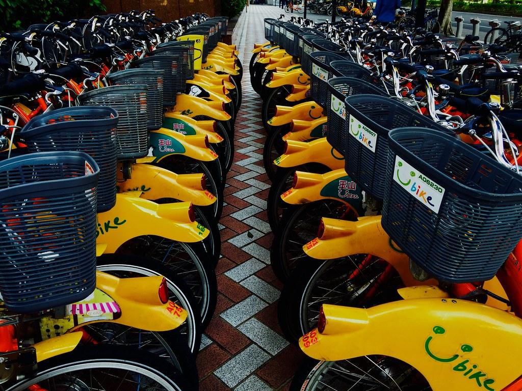 U bike
