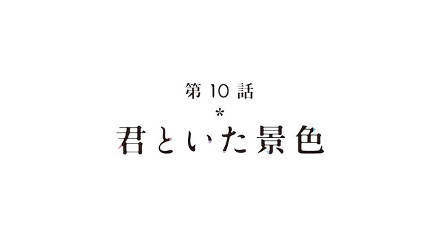 KimiUso ep 10 - image 33
