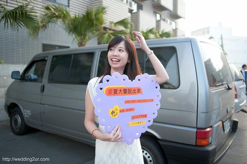 [婚禮攝影] @雲林自宅流水席_012家昇佩如