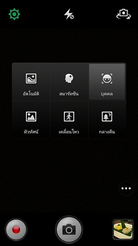 Screenshot_2014-08-05-11-28-17-360