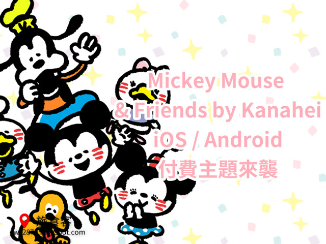 LINE 主題-Mickey Mouse & Friends by Kanahei