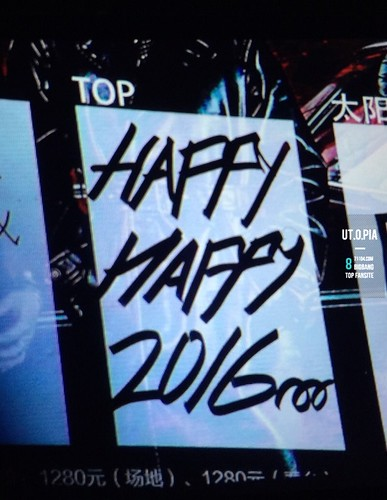 BIGBANG VIP Event Beijing 2016-01-01 utopia_871104 (5)