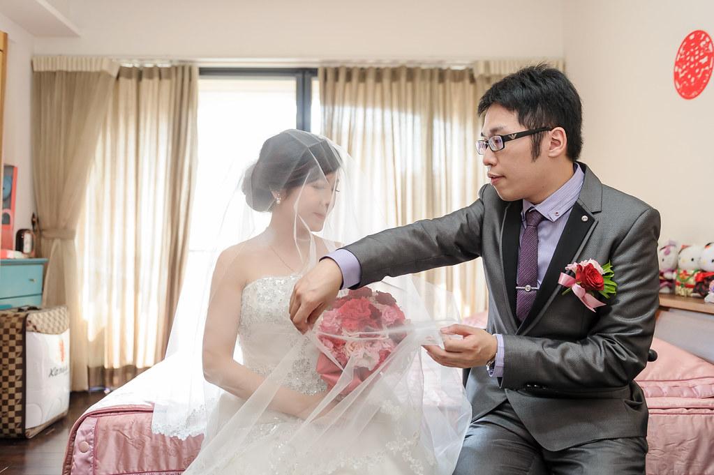 彥中有彤結婚-297
