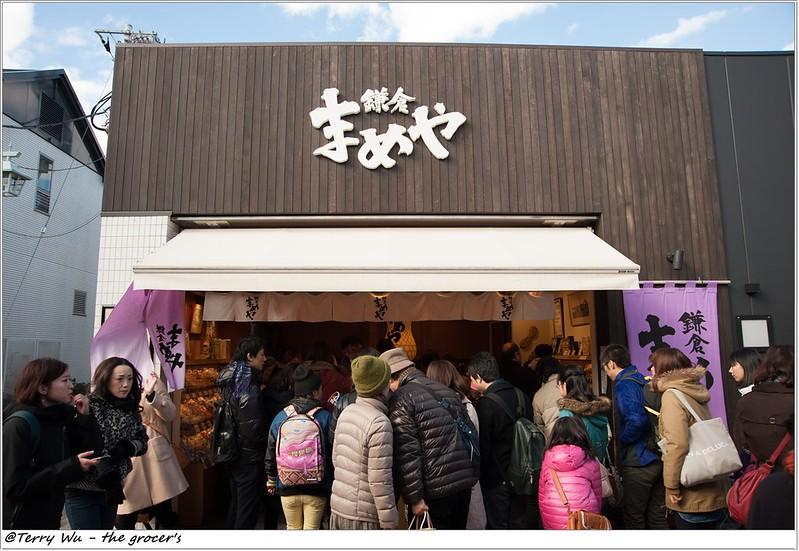 _2013-12 鎌倉八幡宮-35