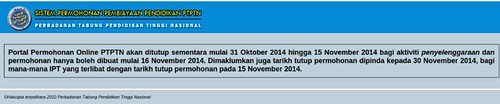 2014-11-10-112531_1280x1024_scrot