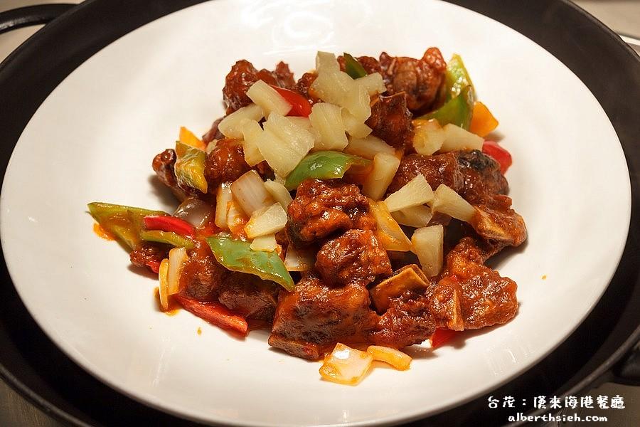 台茂:漢來海港餐廳