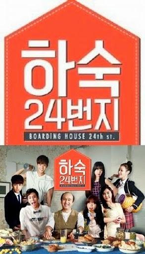 Nhà Trọ Số 24 (lồng Tiếng) - Boarding House No.24 (2014)