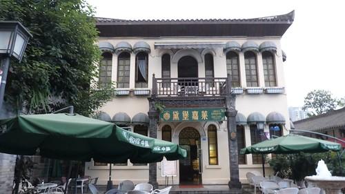 Chengdu-Teil-3-142