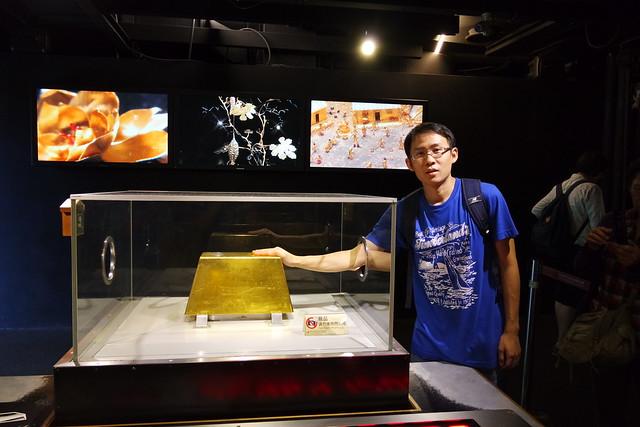 金瓜石 (新北市立黃金博物館)