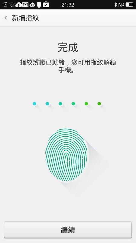 指紋004
