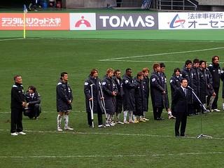 キャプテン富澤選手、川勝監督、羽生社長からシーズン終了の挨拶。みなさん苦しさや悔しさがにじみ出ていた。