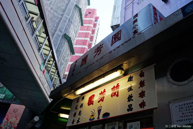 2014香港美酒佳餚巡禮_001
