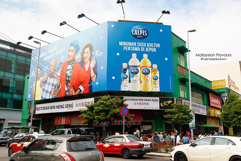 Win Heng Seng Jalan Imbi KL