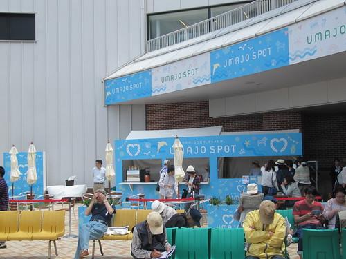 函館競馬場のUMAJO SPOT