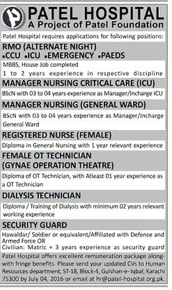 Patel Hospital Karachi Jobs