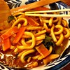 Vegetarian curry udon - so tasty! #nikko