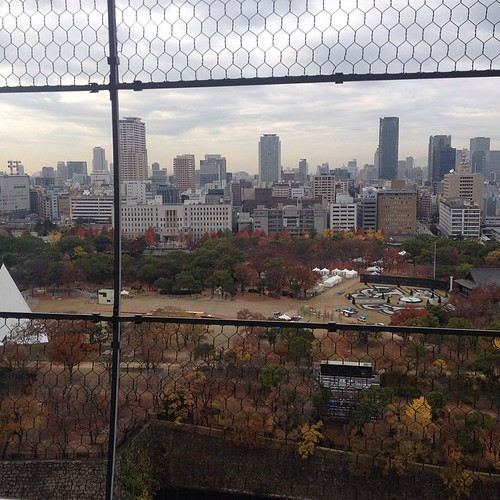 Osaka Castle - view from the top!