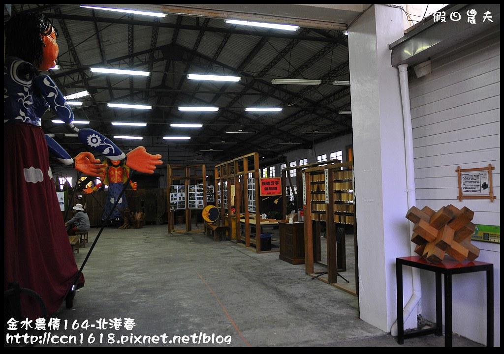 金水農情164-北港春_DSC8651