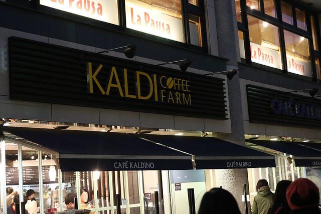 カフェカルディーノ 仙川店