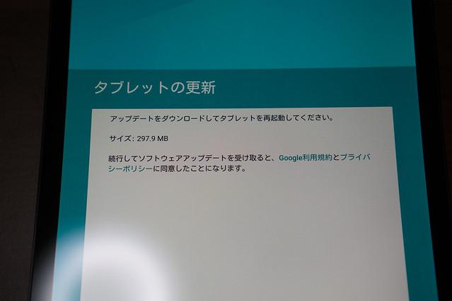 20141106-DSC01869.jpg
