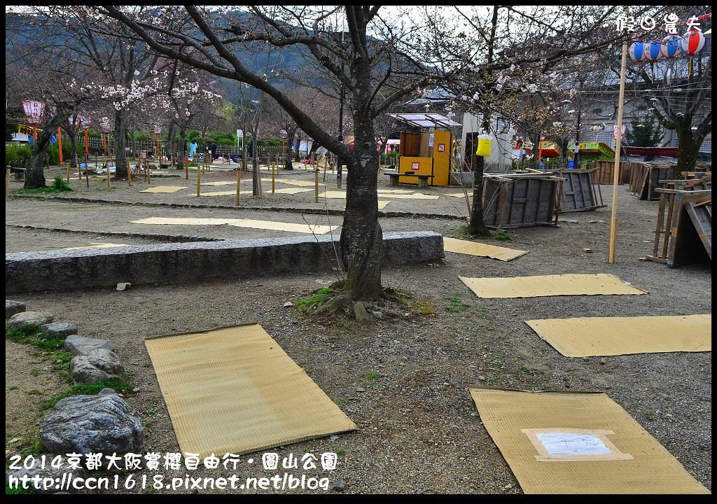 2014京都大阪賞櫻自由行.圓山公園DSC_9934