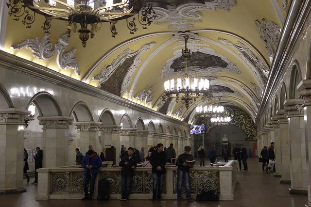 292 - Komsomolskaya