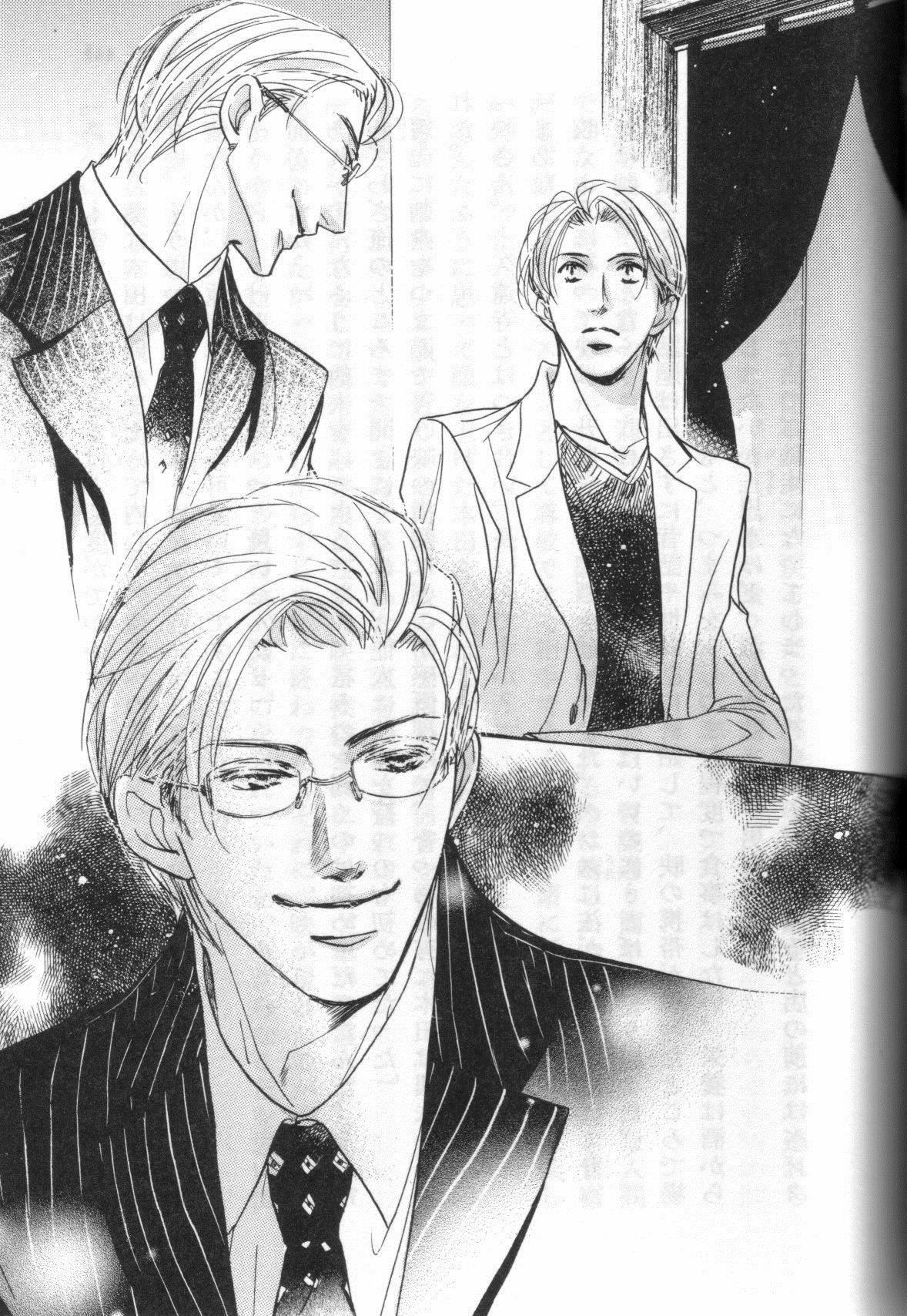 Shiawase ni Dekiru 01 (5)