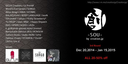 創-sou- Produced by Creation.jp 3rd round