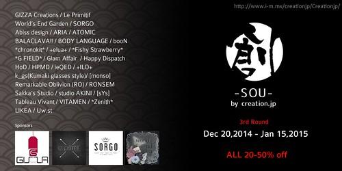 創-sou- Produced by Creation.jp 3rd round