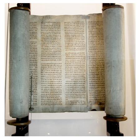 Kostelec_Torah