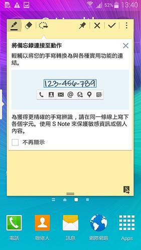 Screenshot_2014-11-21-13-40-11