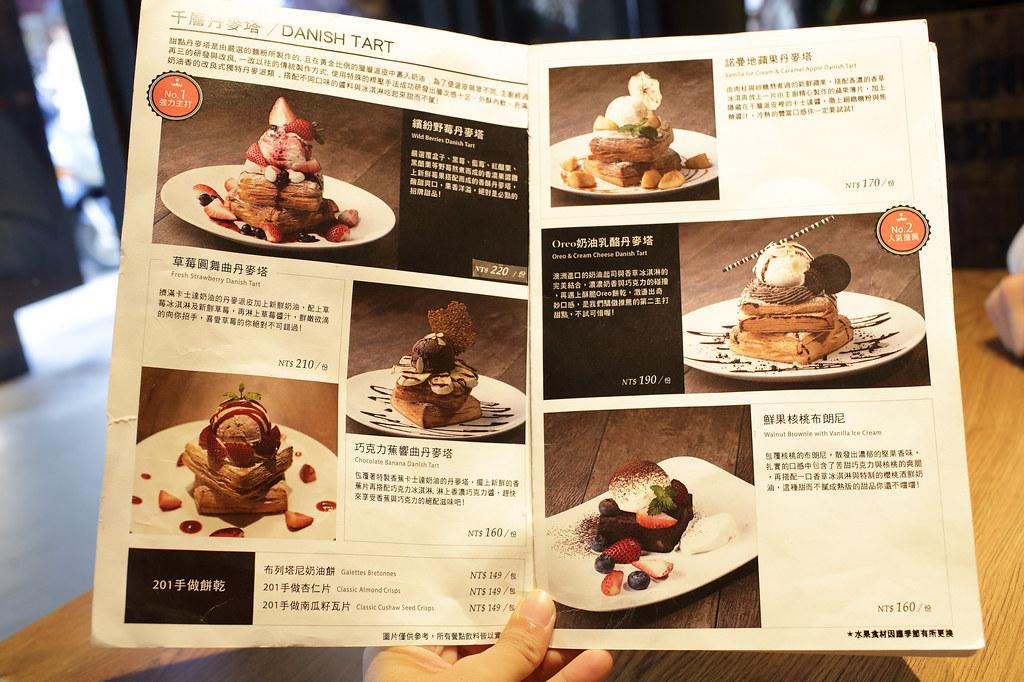 20141128萬華-201cafe restaurant (13)
