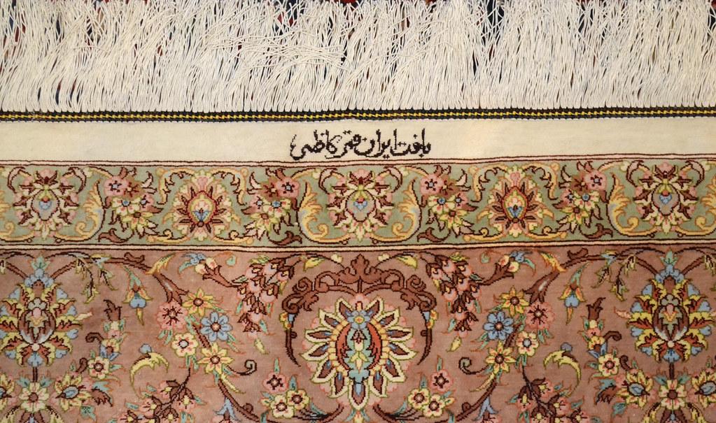 Qum Pure Silk 7x10 Persian Rug (4)