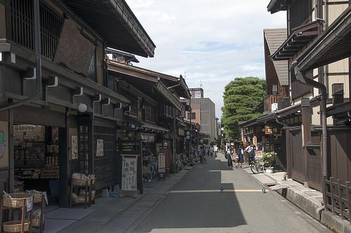 Takayama (高山)