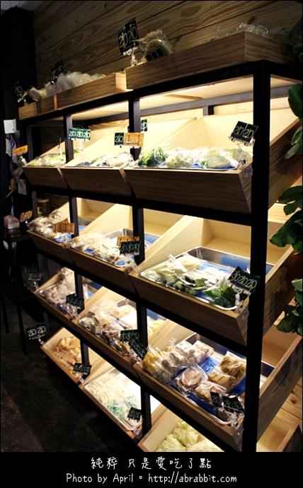 16115175509 f5cf97e63c o - [台中]Veges M 饗蔬職人--健康取向的蔬菜滷味來囉!素食者請進@西區 勤美
