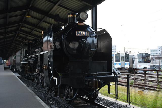 C59 1