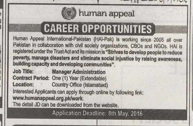 Human Appeal Jobs 2016
