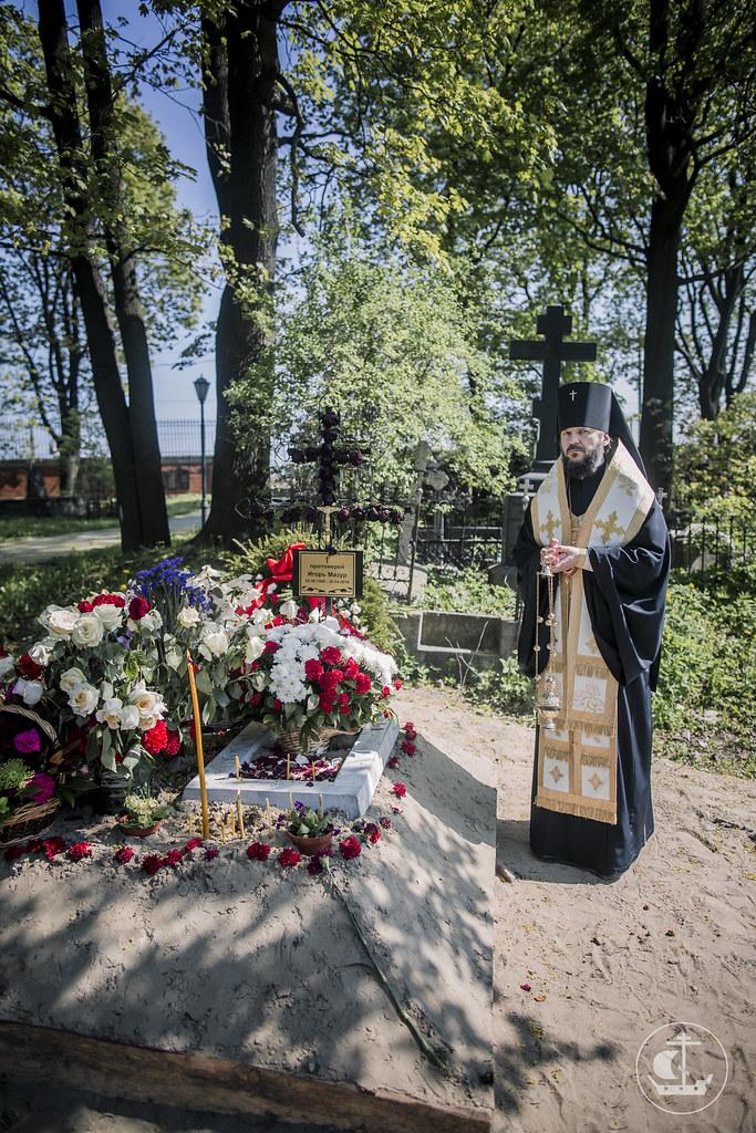 10 мая 2016, Седмица 2-я по Пасхе. Поминовение усопших (Радоница) / 10 May 2016, 2nd Week after Pascha. Commemoration of the Dead (Radonitsa)